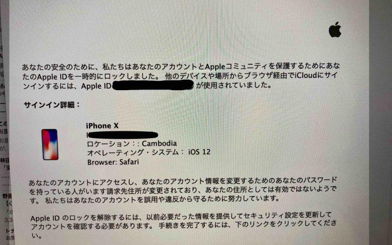 【怪しいApple 毒リンゴに注意!】20190319 毎日更新78日目 サムネイル